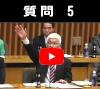 中継動画-質問_5