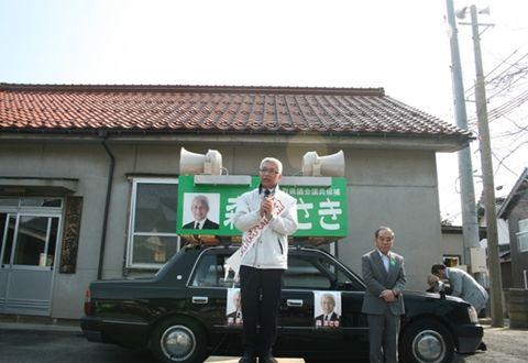 2011鳥取県議会議員選挙 出陣式