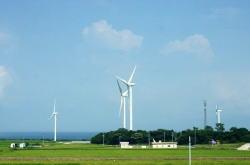 環境行政の推進